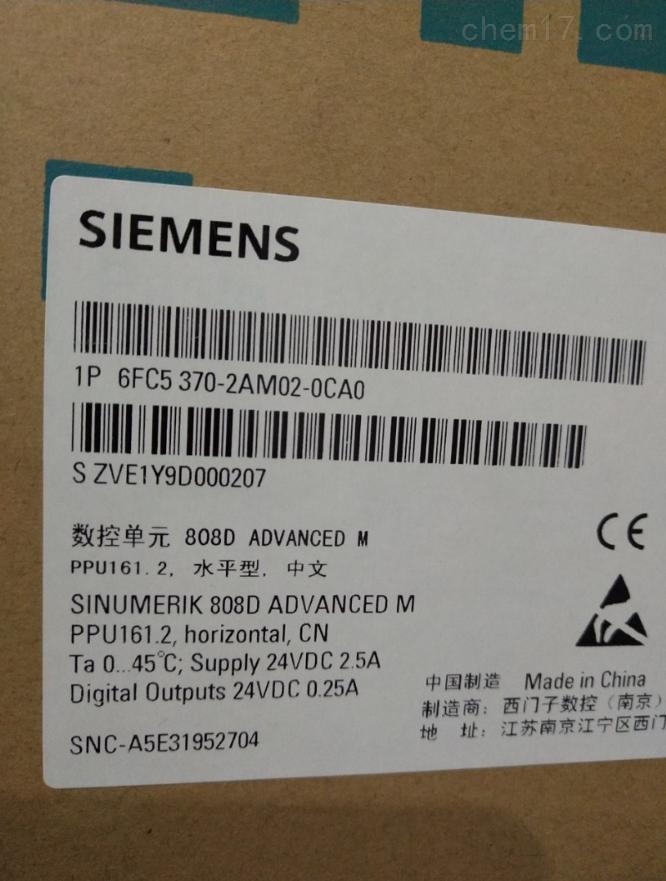 西门子数控备件1FK7060-5AF71-1DG5程序安装