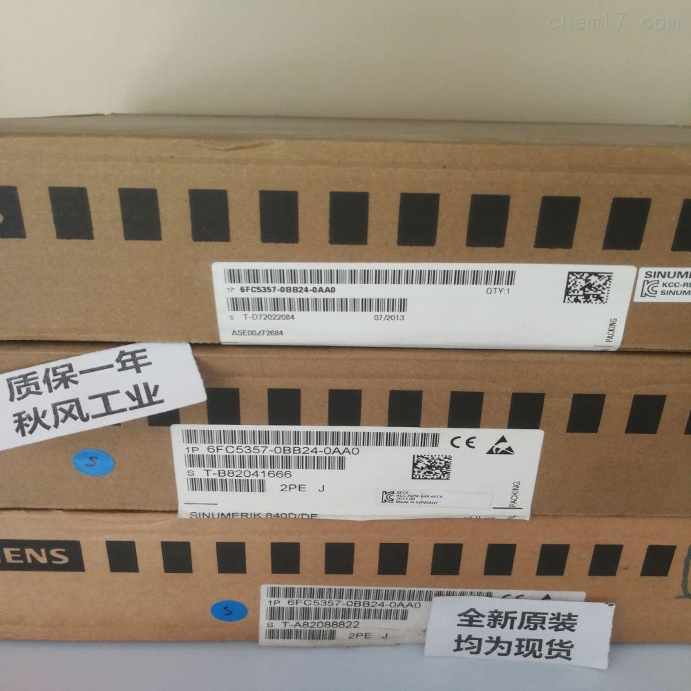 西门子数控设备6SL3111-4VE22-0HA0检测