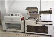 FL-450型FL-550型热切包装机wfjx