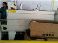绥化沃发BS-5038型 电缆裹包机