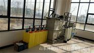 遂宁实验室污水处理装置2000型