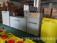 新闻报道:安康实验室污水处理装置厂家电话