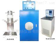 山东内置光源光化学反应仪,光催化反应器