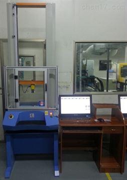 XL-AD5/AS20電子萬能材料試驗機