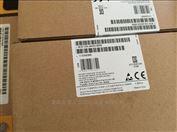 宁夏(回收)西门子PLC模块总部欢迎您