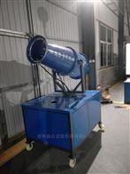 JP-302019全自动环保降尘喷雾机炮雾机出厂价