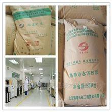 mr-100b长沙销售1;2防静电地面不发火水泥砂浆价格