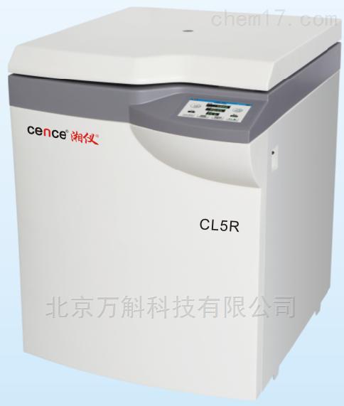 CL5R大容量冷凍離心機