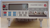 PC68型数字高阻计