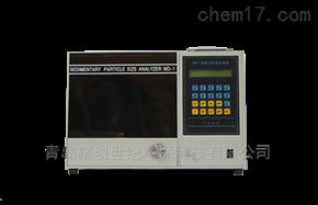 MD-1型聚创环保 粒度分析仪MD-1型