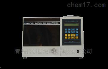 聚创环保 粒度分析仪MD-1型