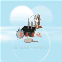 EXD-19电介质对电容的影响演示仪