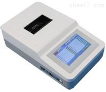 食盐碘含量检测仪