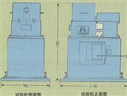 日本小松Komastu  滚轴点蚀试验机