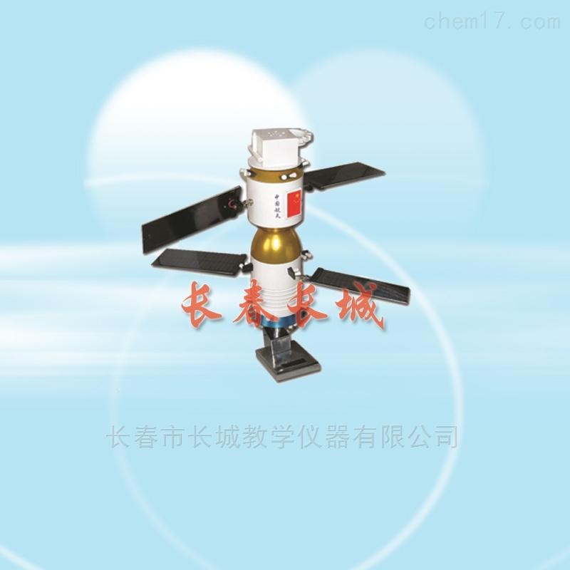 太阳能宇宙飞船实验装置