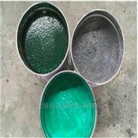 高温玻璃鳞片乙烯基胶泥具有哪些特点用途