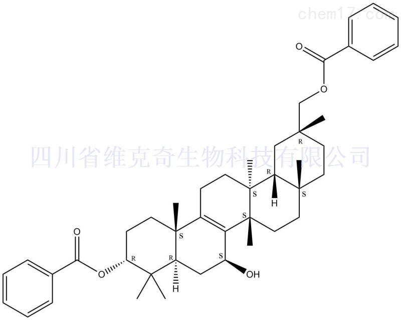 3,29-二苯甲酰基栝楼仁三醇标准品