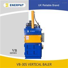 VB-30S廢塑料打包機 小型液壓打包設備恩派特
