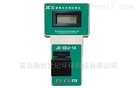 JC-XDJ-1A阴离子洗涤剂检测仪/无机非金属指标