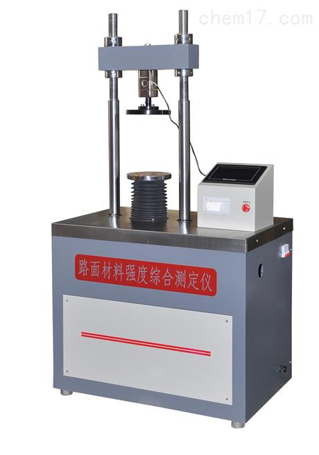 路面材料强度测定仪(可调速)