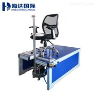 辦公椅靠背反復檢測機