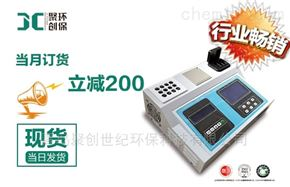 JC-201D/301D/401D一体式多参数水质分析仪