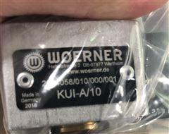 WOERNER流量计KUI-A/40可提供带灯指示