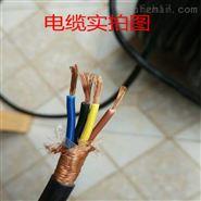 天津KVVRP耐温+200度机场用传输电缆