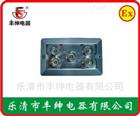 SW7241LED嵌入式应急灯