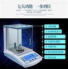型号FA104,100g/0.1mg分析电子天平价格