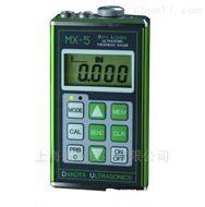 MX5超声波测厚仪
