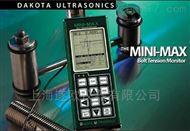 美国DAKOTA MINI-MAX螺栓应力测试仪