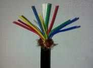 通信电缆ZRC-HYA53-200*2*0.5