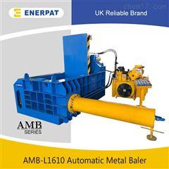 AMB-L側出包廢金屬壓塊機金屬邊角料打包機恩派特