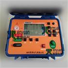 数字式绝缘电阻测试仪(10KV)