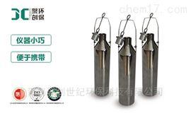 JC-800A   1L不锈钢底部深水采样器|采水器
