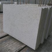 批发A级纤维彭珠板 聚合聚苯板
