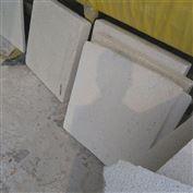 现货直销匀质板 纤维彭珠保温板