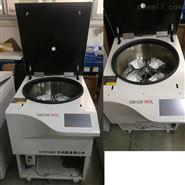 湘儀CTK120C脫蓋離心機(冷凍型)脫帽