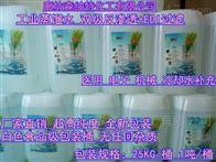 正規廠家直銷蒸餾水去離子水25公斤一桶裝