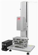 FL300冲击试样断口图像分析仪