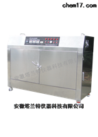 ZN-H耐黄变紫外老化试验箱
