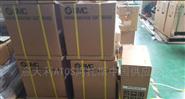 原装直销SMC冷干机,SMC干燥机