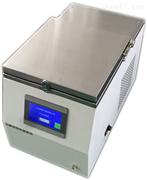 高通量冷凍組織研磨儀