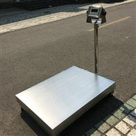 上海防水秤,50kg不锈钢电子台秤