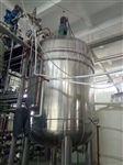 回收淘汰闲置二手不锈钢发酵罐