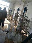 回收不锈钢二手菌种发酵罐