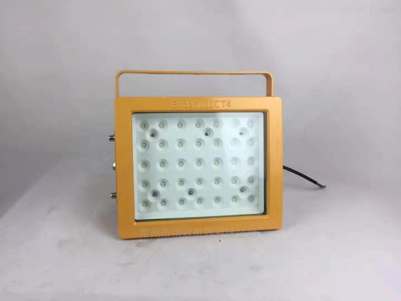 天然气站led防爆投光灯100W