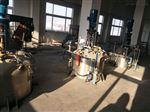 大范围回收制药设备二手生物发酵罐
