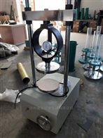 SZT-150150型大功率电动石灰土压力试验机价格